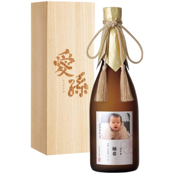 【送料無料】愛孫 写真&名入れ竹炭熟成麦焼酎 たまひよSHOP・たまひよの内祝い