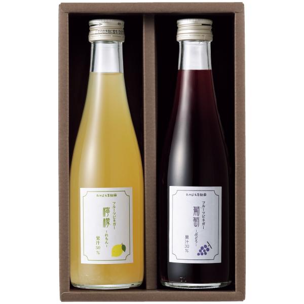 【送料無料】たかはた果樹園 フルーツビネガー2本 たまひよSHOP・たまひよの内祝い