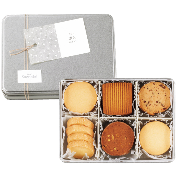 【送料無料】神戸シュクレテ 名入れクッキー詰合せA たまひよSHOP・たまひよの内祝い