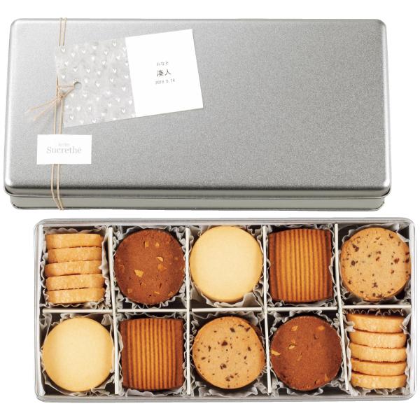 たまひよSHOP【送料無料】神戸シュクレテ 名入れクッキー詰合せB たまひよSHOP・たまひよの内祝い
