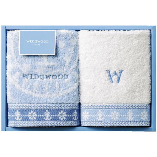 【送料無料】ウェッジウッド ジャスパー タオルセット たまひよSHOP・たまひよの内祝い