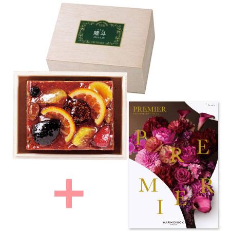 【送料無料】千疋屋 名入れオリジナルフルーツケーキとプルミエ ブランシェ たまひよSHOP・たまひよの内祝い