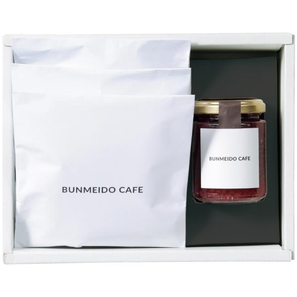 BUNMEIDO CAFE セットA たまひよSHOP・たまひよの内祝い