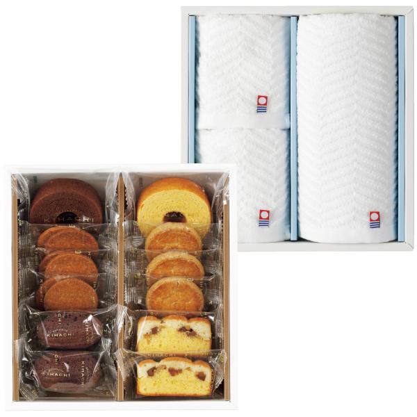 【送料無料】FUKUKASANE 名入れパティスリー キハチ焼菓子セットA たまひよSHOP・たまひよの内祝い