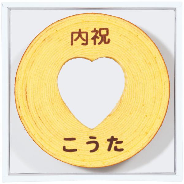 内祝 名入れハートバウム バニラ たまひよSHOP・たまひよの内祝い