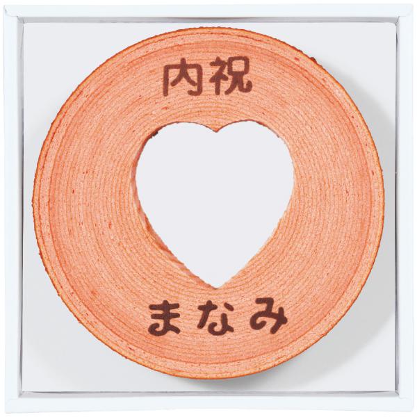 内祝 名入れハートバウム ストロベリー たまひよSHOP・たまひよの内祝い