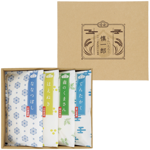 <たまひよSHOP> 送料無料!京都小川珈琲 名入れ(アルファベット)スペシャルティコーヒー1本とブレンドコーヒー1本・たまひよの内祝い