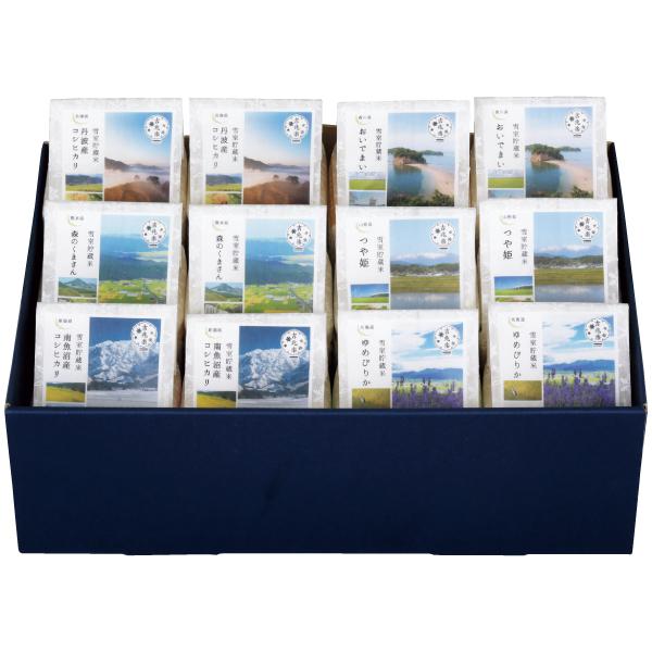 【送料無料】吉兆楽 日本の銘柄米セットC たまひよSHOP・たまひよの内祝い