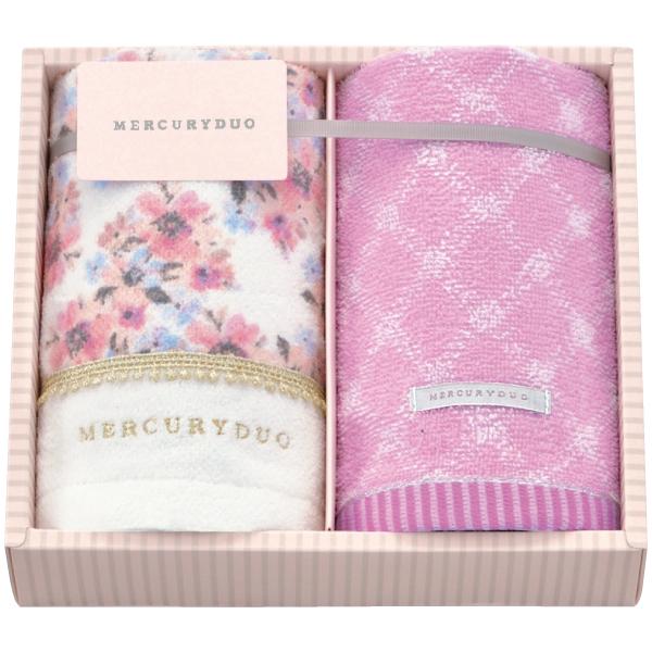【送料無料】マーキュリーデュオ アロームタオルセット ピンク たまひよSHOP・たまひよの内祝い