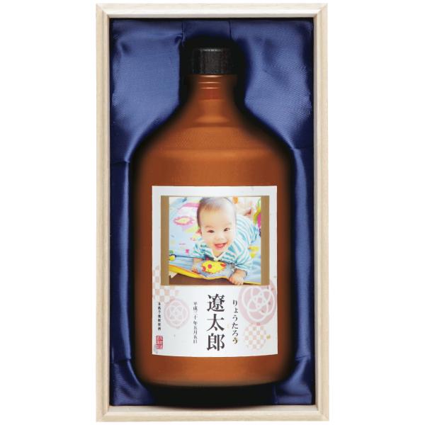 【送料無料】宗政酒造 写真&名入れ本格芋焼酎原酒 たまひよSHOP・たまひよの内祝い