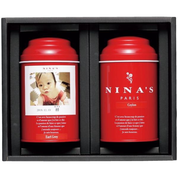 【送料無料】ニナス 写真&名入れ紅茶ギフト2缶セット たまひよSHOP・たまひよの内祝い