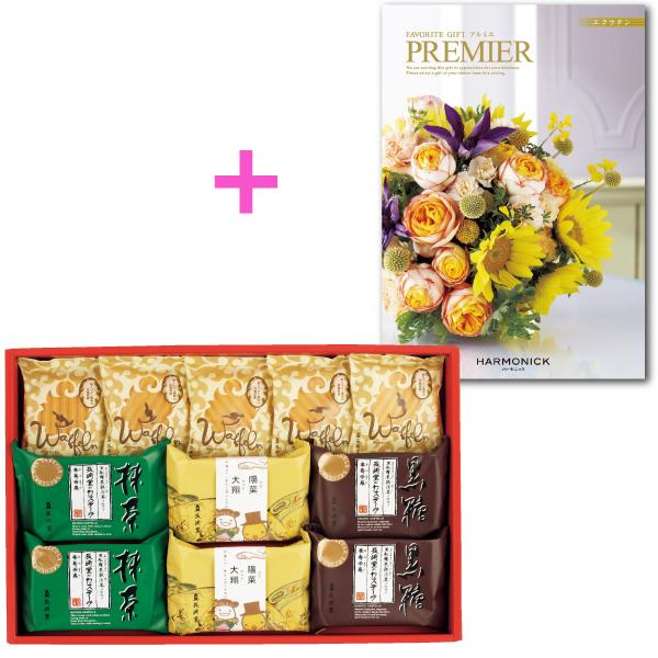 【送料無料】長崎堂 たまひよ名入れひときれカステーラ6個とお菓子のセットとプルミエ エクラタン たまひよSHOP・たまひよの内祝い