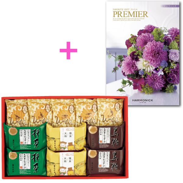 【送料無料】長崎堂 たまひよ名入れひときれカステーラ6個とお菓子のセットとプルミエ マニフィーク たまひよSHOP・たまひよの内祝い