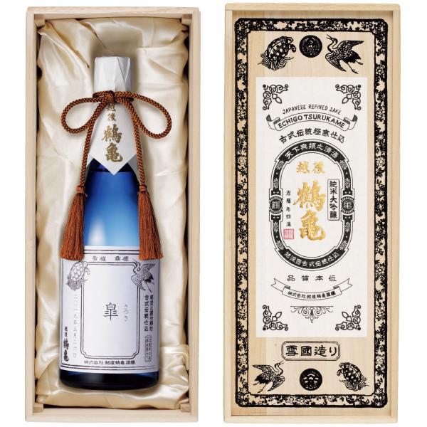 【送料無料】越後鶴亀 名入れ純米大吟醸酒 超特醸 たまひよSHOP・たまひよの内祝い