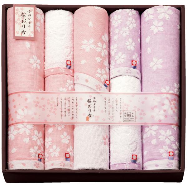 【送料無料】桜おり布 タオルセットE たまひよSHOP・たまひよの内祝い