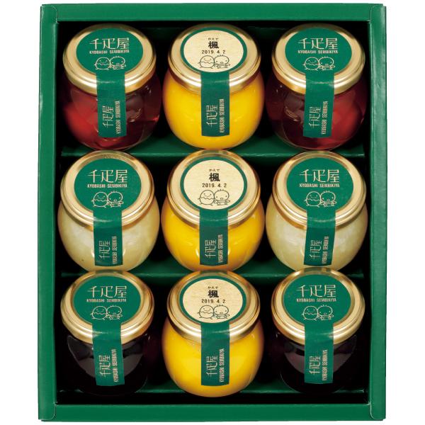 【送料無料】千疋屋 たまひよ名入れフルーツゼリー4種9個セット たまひよSHOP・たまひよの内祝い