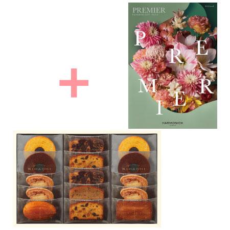 【送料無料】パティスリー キハチ 焼菓子詰合せAとプルミエ マニフィーク たまひよSHOP・たまひよの内祝い