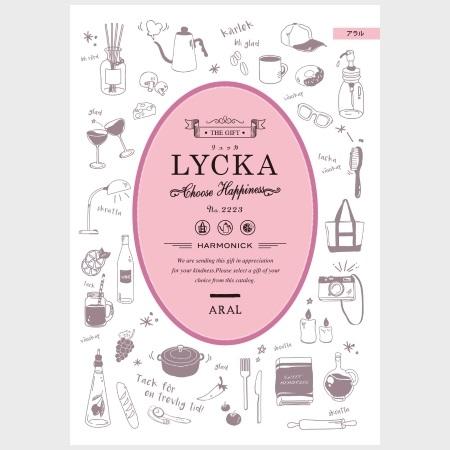 【送料無料】リュッカ アラルコース たまひよSHOP・たまひよの内祝い