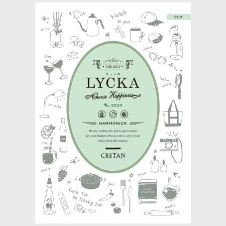【送料無料】リュッカ クレタコース たまひよSHOP・たまひよの内祝い