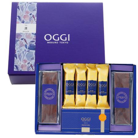 【送料無料】OGGI 名入れガトーショコラオリジナルギフトC たまひよSHOP・たまひよの内祝い