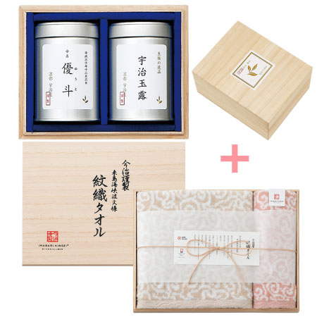 【送料無料】伊藤茶園 名入れ桐箱入り高級緑茶Aと今治謹製 木箱入り紋織タオルJ(ピンク) たまひよSHOP・たまひよの内祝い