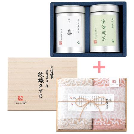 【送料無料】伊藤茶園 名入れ緑茶Bと今治謹製 木箱入り紋織タオルG(ピンク) たまひよSHOP・たまひよの内祝い