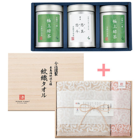 【送料無料】伊藤茶園 名入れ緑茶Cと今治謹製 木箱入り紋織タオルJ(ピンク) たまひよSHOP・たまひよの内祝い