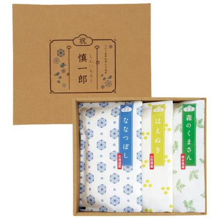 【送料無料】越後ファーム 名入れカラフル誕生米セットA(元気誕生米) たまひよSHOP・たまひよの内祝い