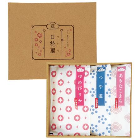 越後ファーム 名入れカラフル誕生米セットA(姫誕生米) たまひよSHOP・たまひよの内祝い