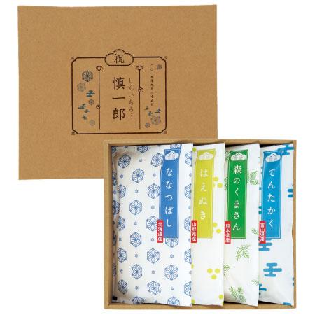 越後ファーム 名入れカラフル誕生米セットB(元気誕生米) たまひよSHOP・たまひよの内祝い