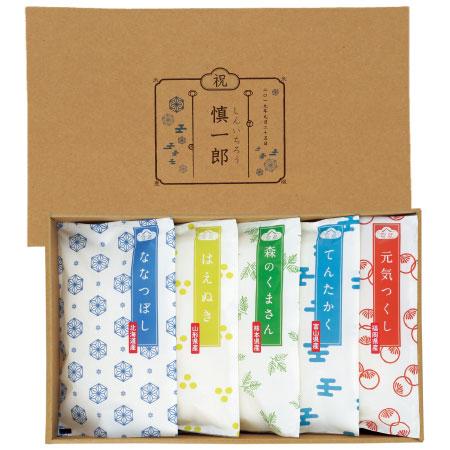 【送料無料】越後ファーム 名入れカラフル誕生米セットC(元気誕生米) たまひよSHOP・たまひよの内祝い