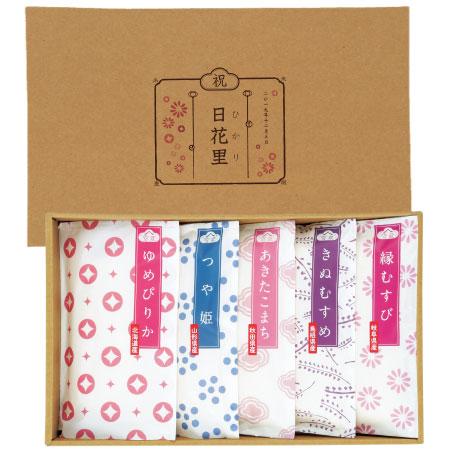 【送料無料】越後ファーム 名入れカラフル誕生米セットC(姫誕生米) たまひよSHOP・たまひよの内祝い