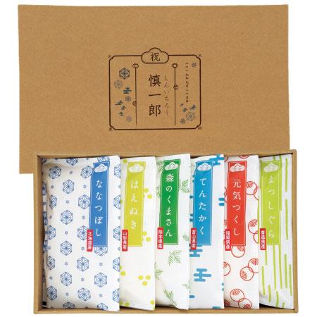 【送料無料】越後ファーム 名入れカラフル誕生米セットD(元気誕生米) たまひよSHOP・たまひよの内祝い