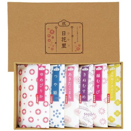 【送料無料】越後ファーム 名入れカラフル誕生米セットD(姫誕生米) たまひよSHOP・たまひよの内祝い