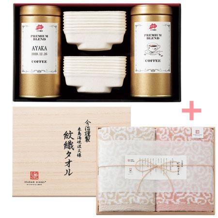 【送料無料】京都小川珈琲 名入れ(アルファベット)ブレンドコーヒー2本と今治謹製 木箱入り紋織タオルK(ピンク) たまひよSHOP・たまひよの内祝い
