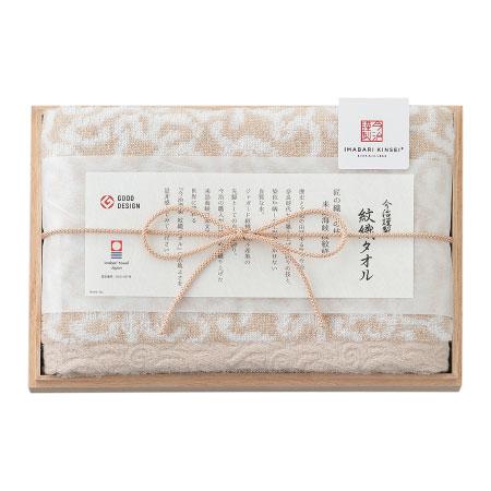 【送料無料】今治謹製 木箱入り紋織タオル(ベージュ) たまひよSHOP・たまひよの内祝い