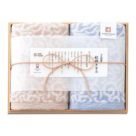 【送料無料】今治謹製 木箱入り紋織タオルセットG(ブルー) たまひよSHOP・たまひよの内祝い