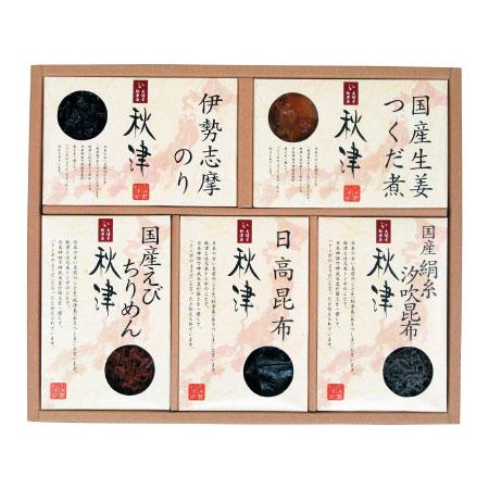 【送料無料】秋津 惣菜詰合せA たまひよSHOP・たまひよの内祝い