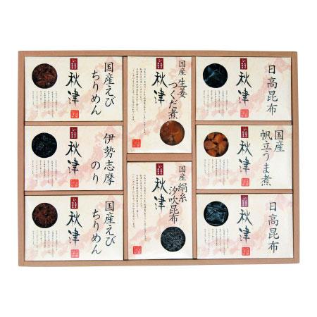 【送料無料】秋津 惣菜詰合せB たまひよSHOP・たまひよの内祝い