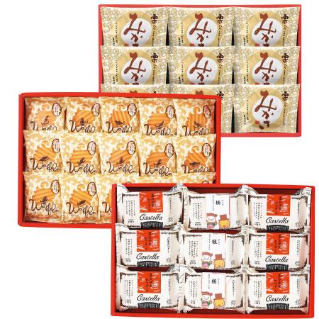 【送料無料】長崎堂 たまひよ名入れひときれカステーラとお菓子セットC たまひよSHOP・たまひよの内祝い