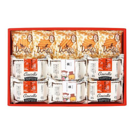 長崎堂 たまひよ名入れひときれカステーラとお菓子セットA たまひよSHOP・たまひよの内祝い