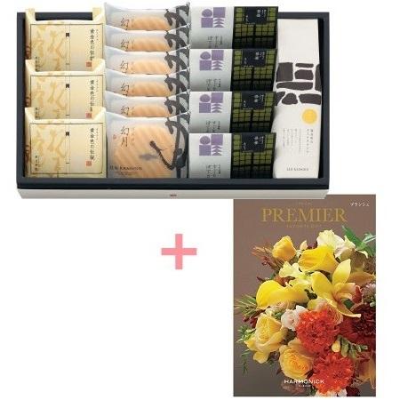 【送料無料】ZENKASHOIN お菓子 扇(せん)ノ箱とプルミエ ブランシェ たまひよSHOP・たまひよの内祝い