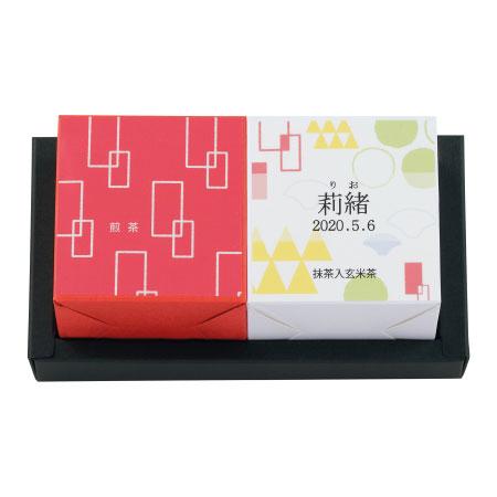【送料無料】伊藤茶園 名入れお福分け宇治茶2種 たまひよSHOP・たまひよの内祝い