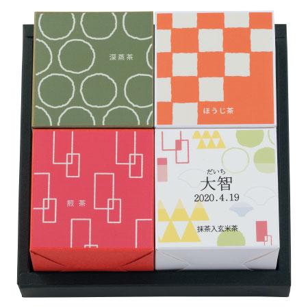 【送料無料】伊藤茶園 名入れお福分け宇治茶4種 たまひよSHOP・たまひよの内祝い