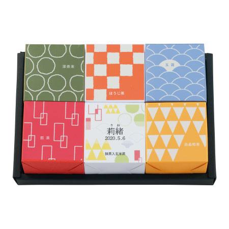 【送料無料】伊藤茶園 名入れお福分け宇治茶6種 たまひよSHOP・たまひよの内祝い