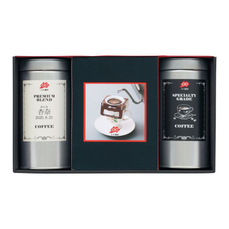 【送料無料】京都小川珈琲 名入れスペシャルティコーヒー&ブレンドコーヒーギフト たまひよSHOP・たまひよの内祝い