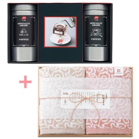 【送料無料】京都小川珈琲 名入れスペシャルティコーヒーギフト(2本)と今治謹製 木箱入り紋織タオルK(ピンク) たまひよSHOP・たまひよの内祝い