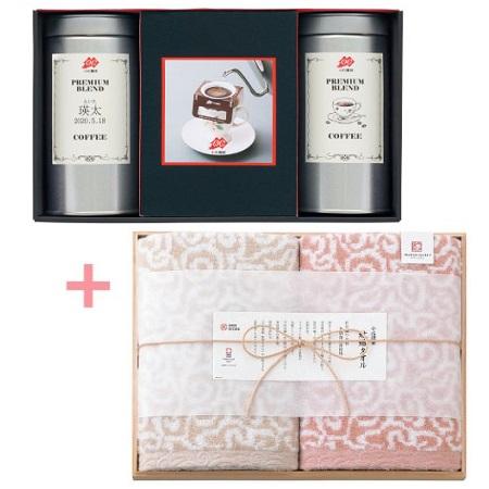 【送料無料】京都小川珈琲 名入れブレンドコーヒーギフト(2本)と今治謹製 木箱入り紋織タオルK(ピンク) たまひよSHOP・たまひよの内祝い