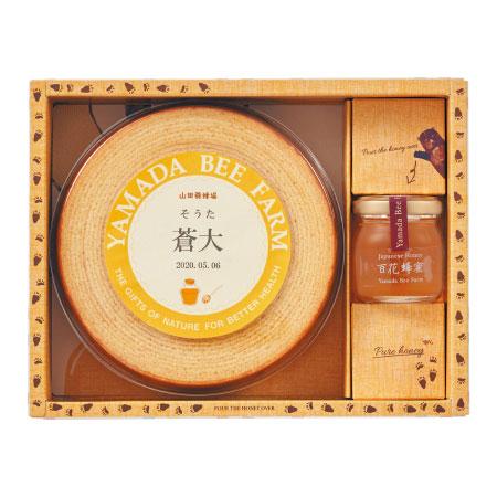 【送料無料】山田養蜂場 名入れはちみつバウム&国産はちみつセットA たまひよSHOP・たまひよの内祝い