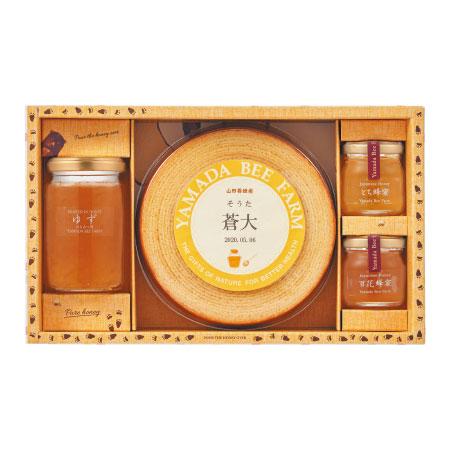 【送料無料】山田養蜂場 名入れはちみつバウム&国産はちみつセットB たまひよSHOP・たまひよの内祝い